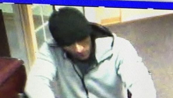 Police are searching for this white male suspect who