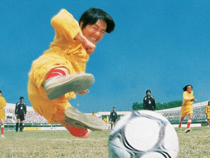 "Stephen Chow in a scene from ""Shaolin Soccer."""