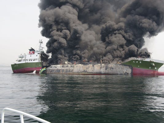 Japan oil tanker explodes off SW coast; 1 missing