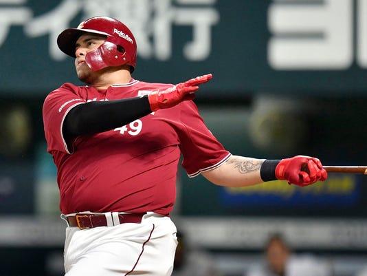 Japan_Baseball_Doping_85092.jpg