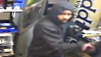 Vineland Police are asking for help to identify the suspect in the Gulf Gas Station robbery.