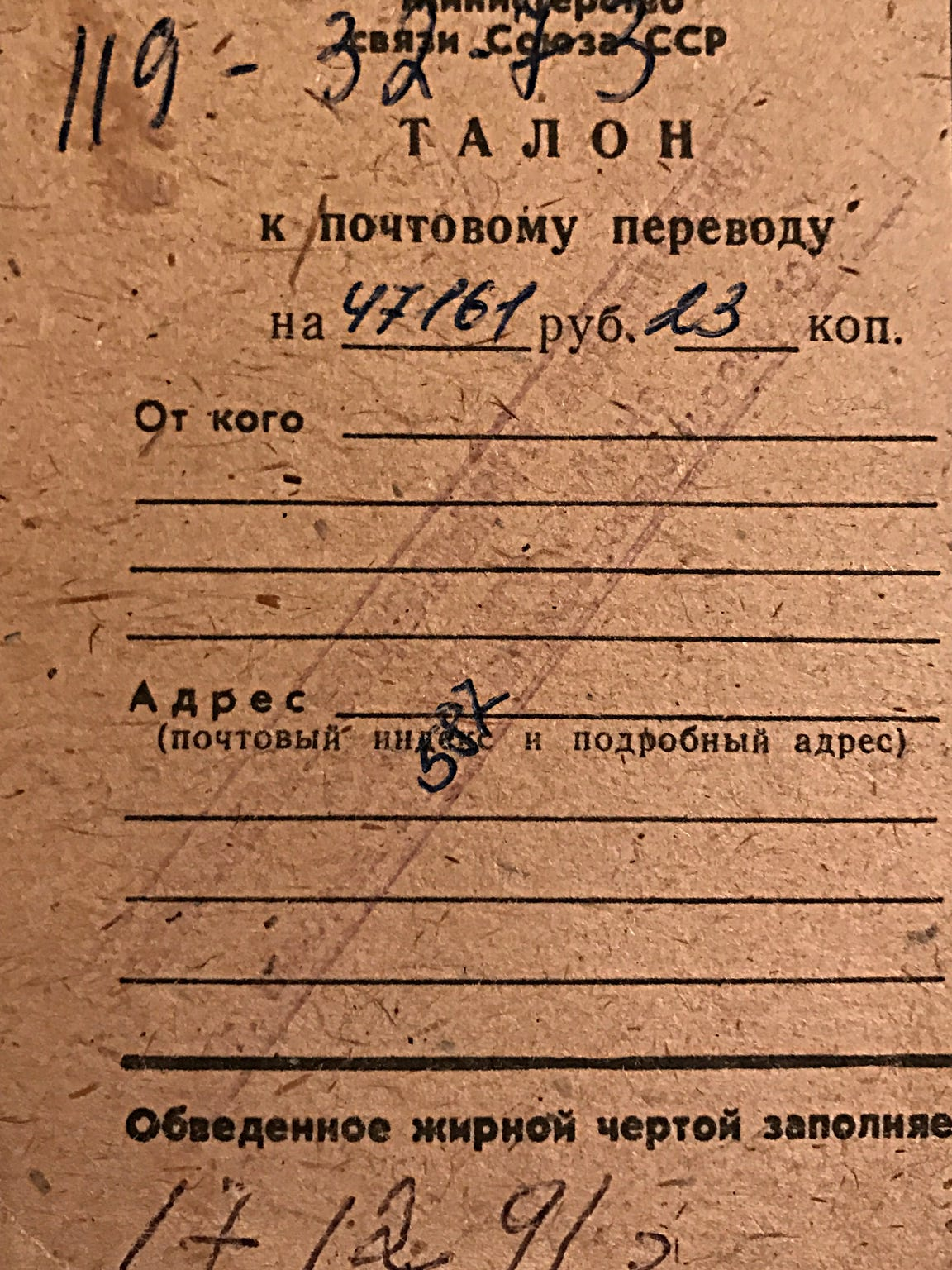 Lyudmila Alekseevna Khachatryan was compensated less