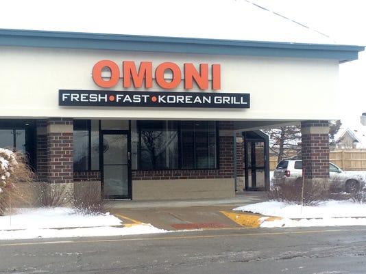 Omoni front door