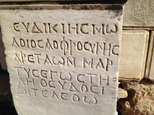 """It's all Greek, but this inscription at Ephesus,Turkey possibly says, """"No iPhone selfies allowed."""""""
