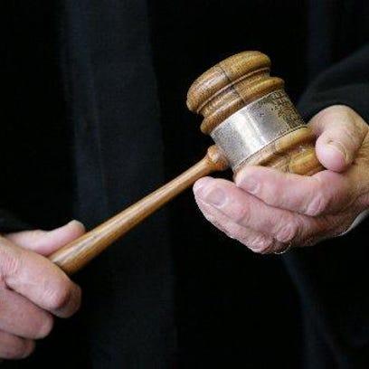 generic court case