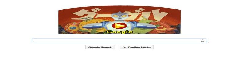 Google honors creator of