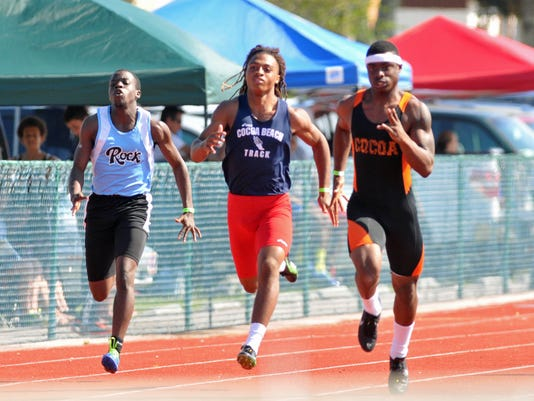 District track at AHS