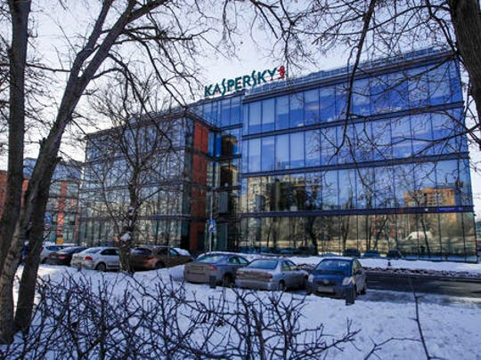 The headquarters of Kaspersky Lab in Moscow, Russia, on Monday, Jan. 30, 2017. Moscow has been awash with rumours of a hacking-linked espionage plot at the highest level since cyber-security firm Kaspersky said one of its executives with ties to the Russian intelligence services had been arrested on treason charges.