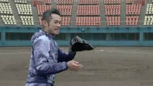 2012-11-20 Ichiro