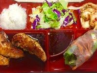 10% Off Korean Barbecue Bistro