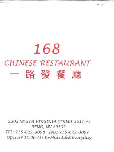 168 Chinese Restaurant