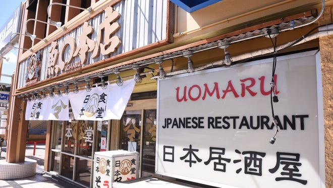 Uomaru Japanese Restaurant in Tumon is shown in this Jan. 9, 2018 file photo. The restaurant was closed on Jan. 8 after failing an inspection, but passed a re-inspection on Tuesday.