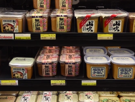The miso selection at Mitsuwa Marketplace.