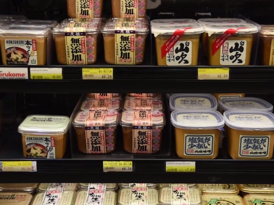 The miso selection at Mitsuwa Marketplace.