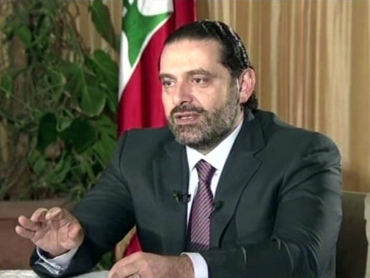 AP SAUDI LEBANON HARARI I SAU