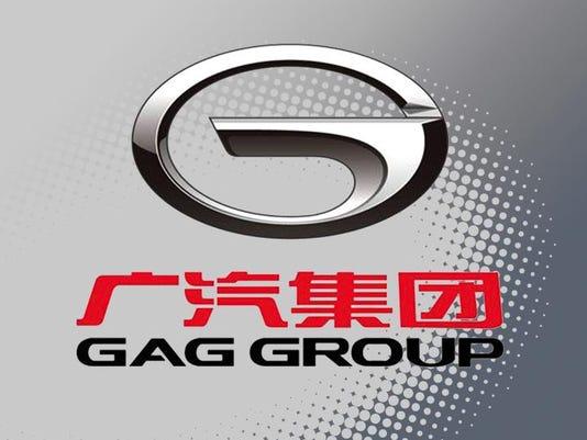 __Iconic_Guangzhou_GAC