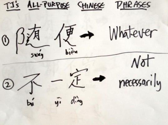 phrase1.JPG