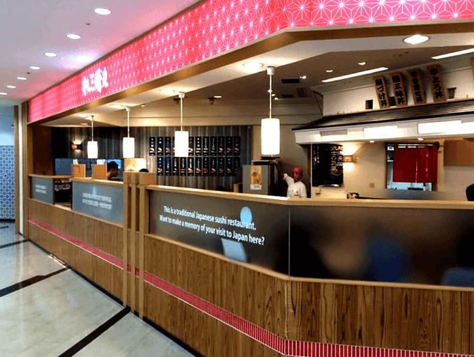 Narita International Airport, Japan: This Tokyo-adjacent