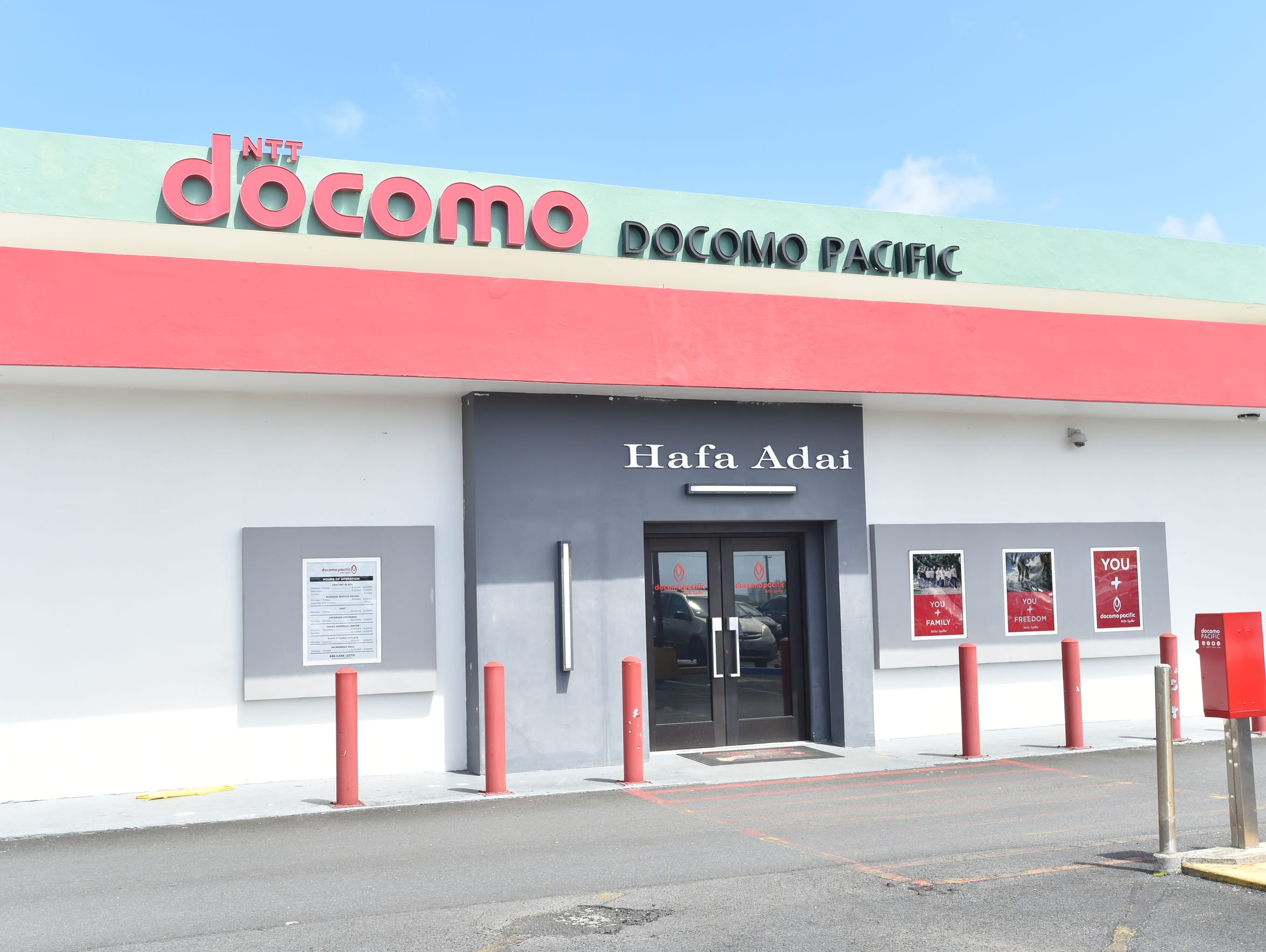 This file photo shows the front of the Docomo Pacific