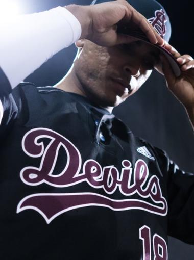 ASU's new baseball uniform for 2018.