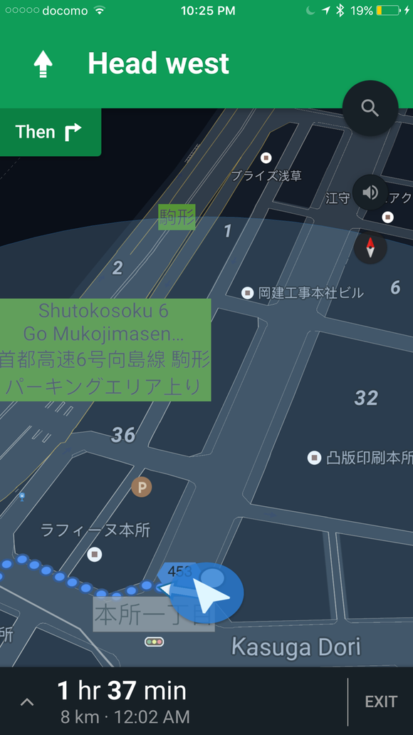 Screenshot of Google Maps walking directions in Tokyo