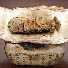 The bamboo wrapped beef tongue at Yasu Sushi Bistro in Phoenix on Aug. 20, 2014.