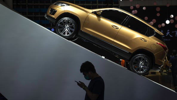 The Senova X35 is on display at the Beijing Auto Show