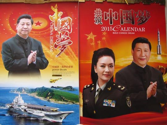 Chinese leader Xi Jinping and his wife, Peng Liyuan,