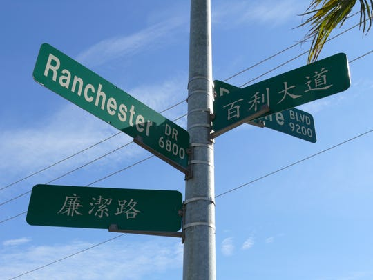 In West Houston is Chinatown, or more accurately Asia
