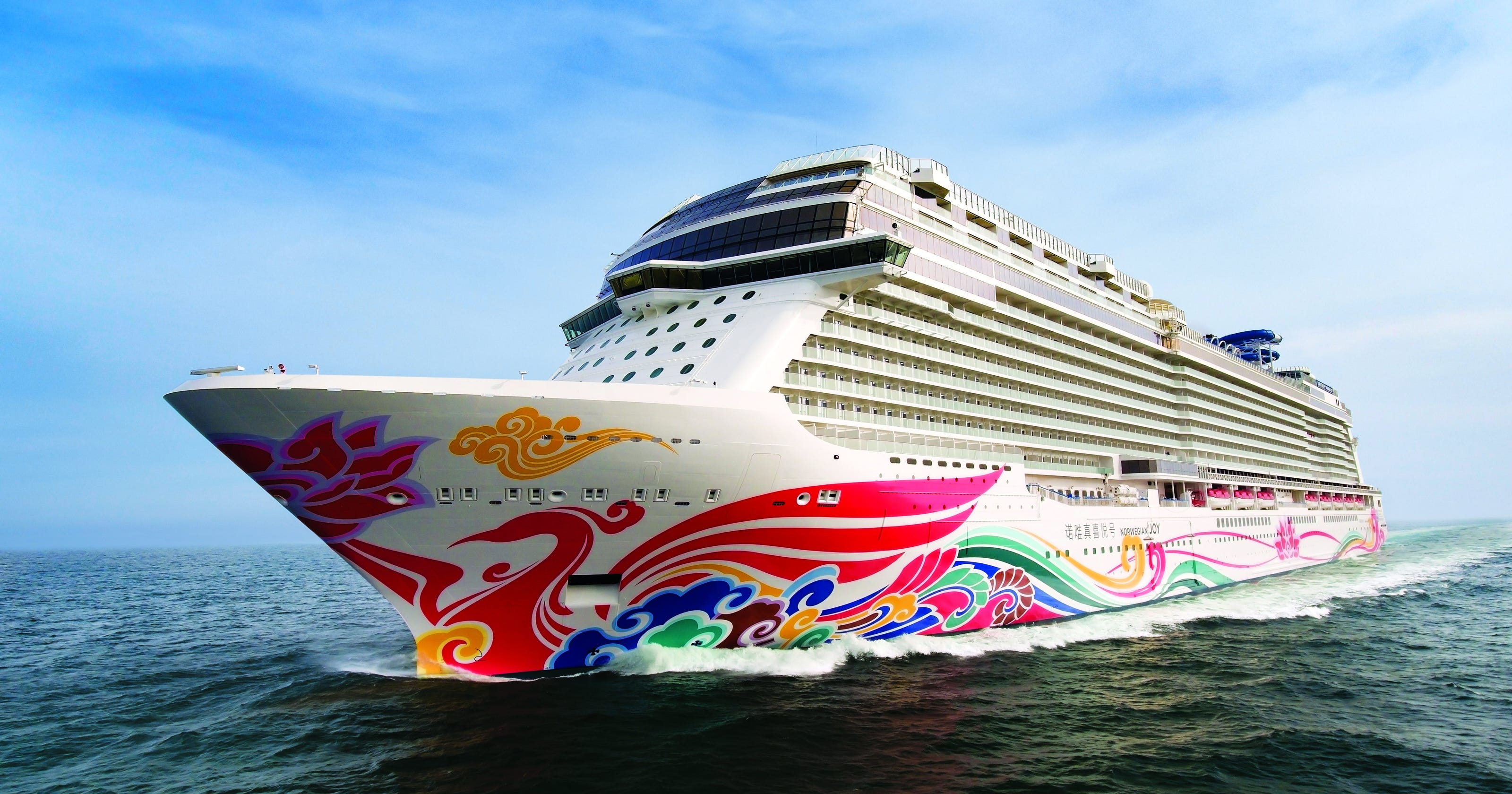 the cruise ship to accommodate the gay lifestyle