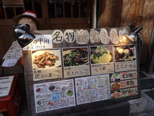 This Dec. 11, 2016 photo shows a menu with photographs