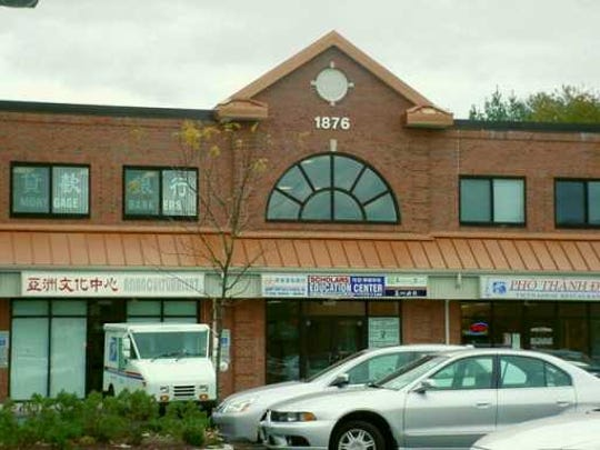 Acropolis School of Real Estate has an additional new location at 1876 Lincoln Highway, Suite 202A, Edison.