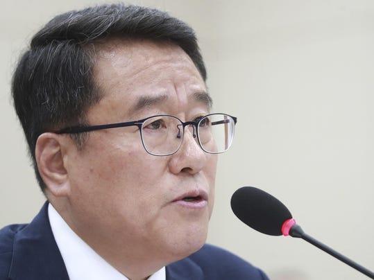 Nam Jae-Cheol