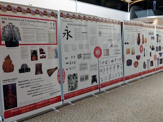 chinesewriting1