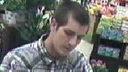 Police are looking for this man who they say robbed a bank teller in Hockessin.