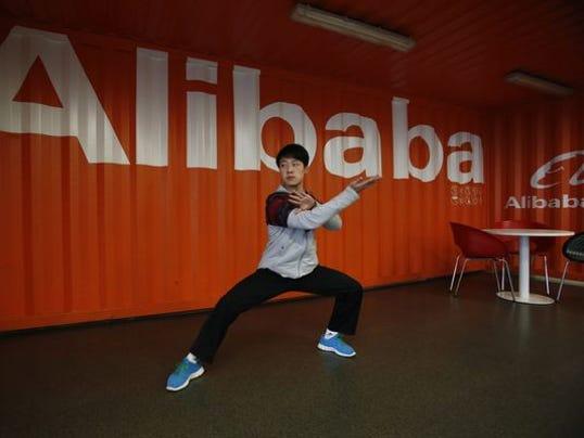 Investors anticipate Alibaba IPO