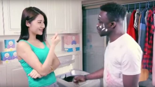 This Chinese ad campaign for washing detergent brand Qiaobi draws flak.