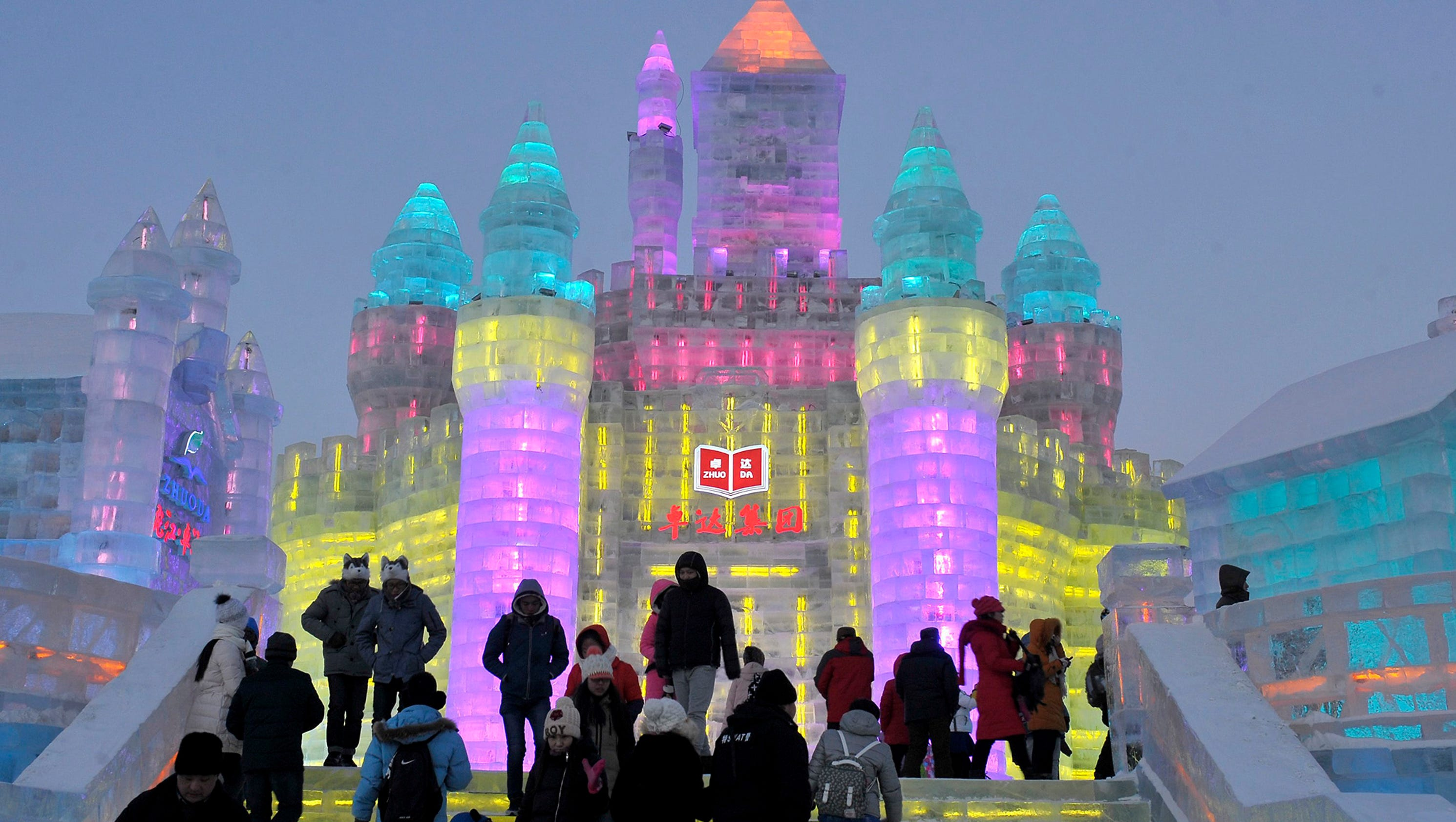 China's Colorful Harbin International Ice And Snow Festival