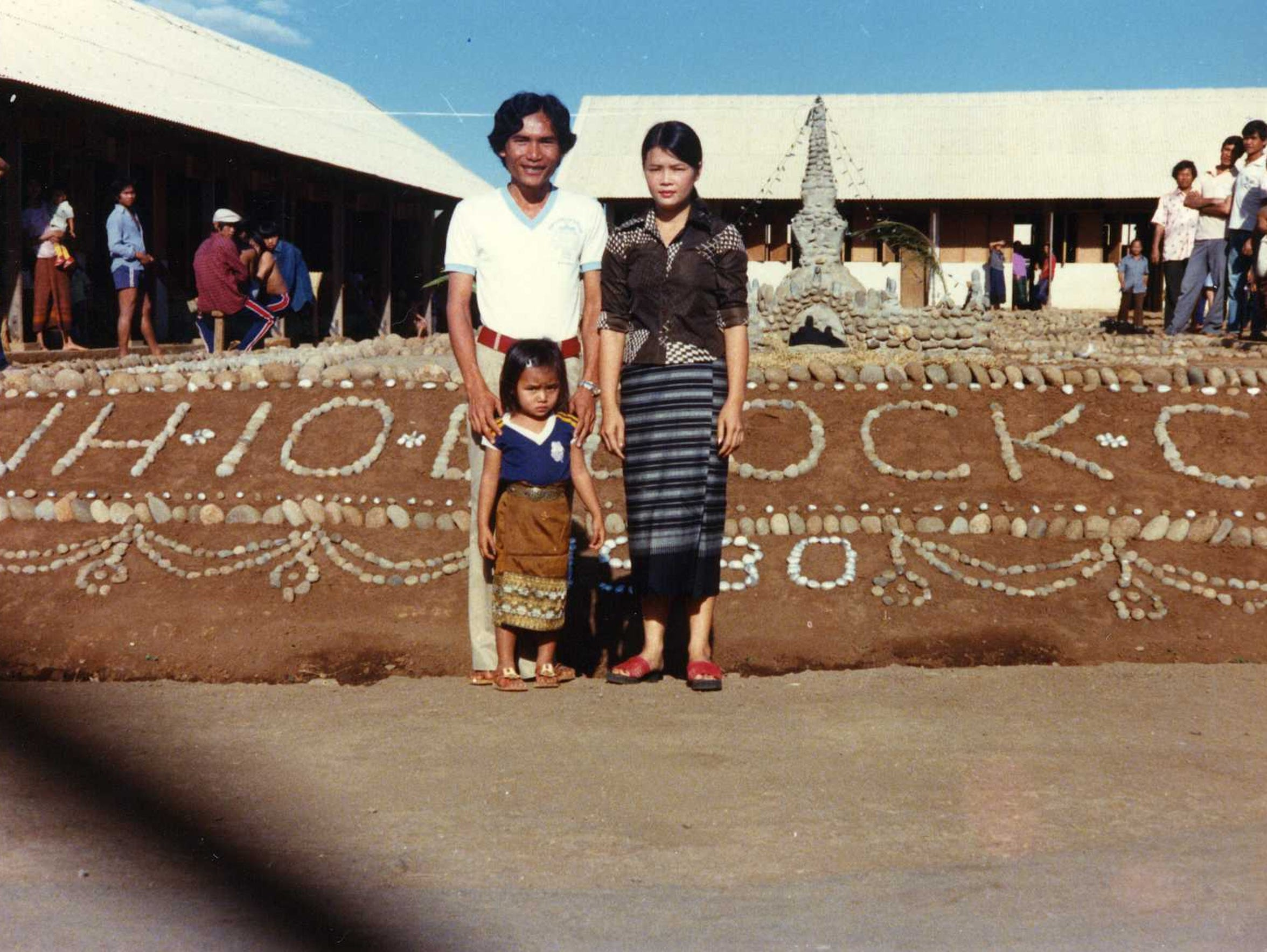 Manivong family