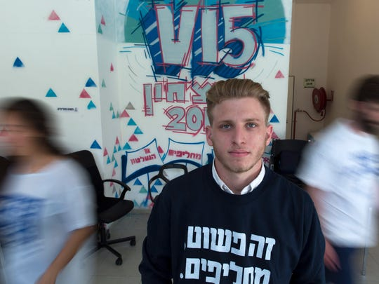 Itamar Weizman, 22, one of the founders of the V15