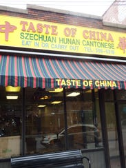 The now closed Taste of China in Iowa City on May 26,