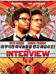 """The movie """"The Interview"""" appears to be the motive for a massive hack attack on Sony Pictures Entertainment."""