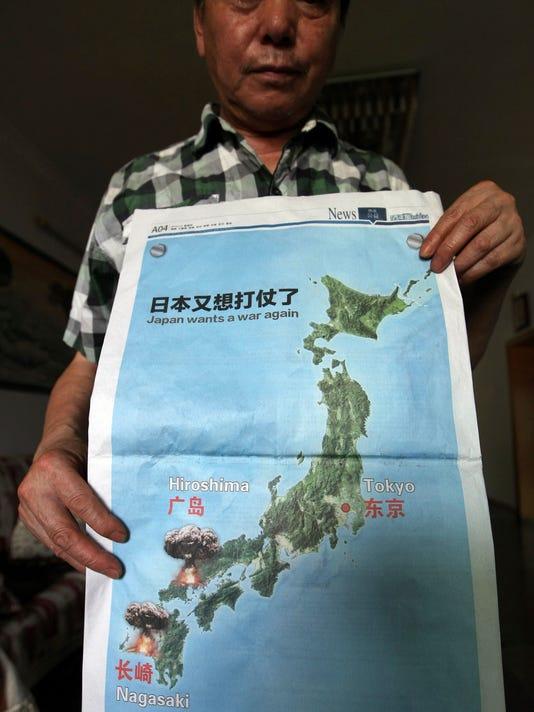 China Japan Mushroom _Oliv.jpg