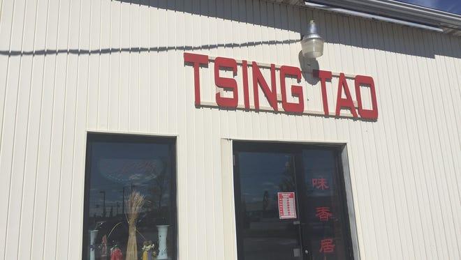 Tsing Tao opens in Brighton