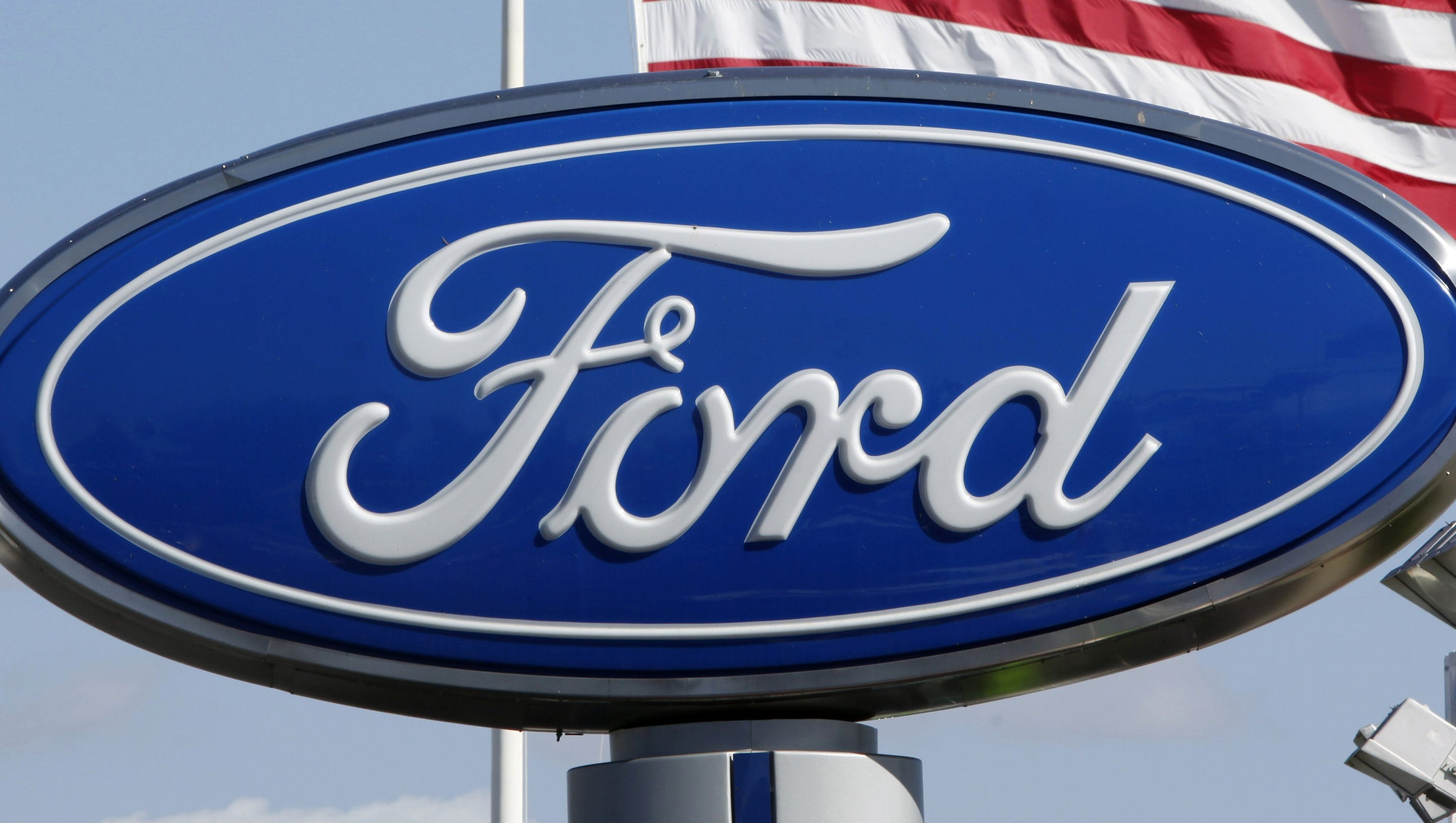 Objectives of ford motor company for Ford motor company annual report