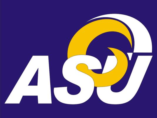 SAS Generic ASU logo