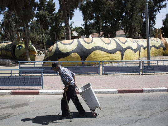 Sderot_playground