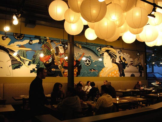 The main dinning room at the original Taka Resturant on Mattison Aveue in Asbury Park.
