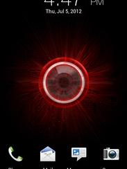 Screenshot_2012-07-05-16-47-38