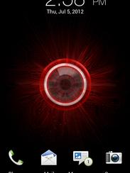 Screenshot_2012-07-05-14-59-00